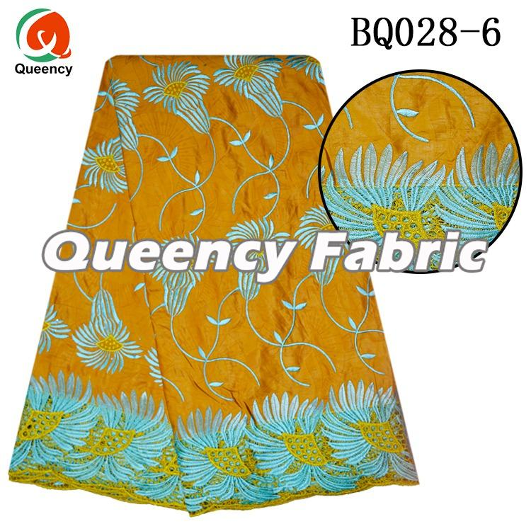 Guinea Brocade Fabric